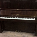 onde comprar piano usado vertical Belém