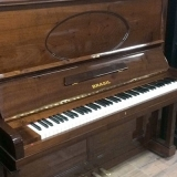 onde comprar piano vertical acústico usado Vila Leopoldina