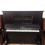 onde compro piano acústico alemão Jardim Europa