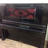 piano vertical acústico usado